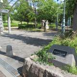 浅香中央公園