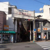 三津屋商店街
