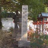上田秋成寓居跡・加島鋳銭所跡