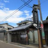 寺内町ふれあい館(八尾市まちなみセンター)