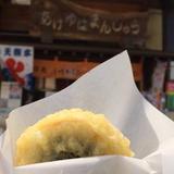 揚げゆばまんじゅうのさかえや 東武日光駅前店
