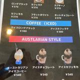 GOLD COAST Cafe + Dining