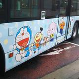 登戸駅多摩川口(バス)