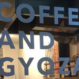 FIL# -gyoza and coffee-