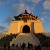 中正紀念堂(Chiang Kai-Shek Memorial Hall)