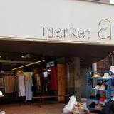market a 弘大1支店 (마켓에이 홍대1지점)