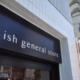 -ish general store