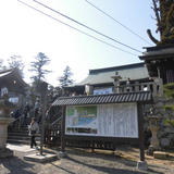 吉備津彦神社