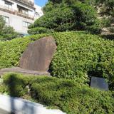 旧久邇宮邸跡