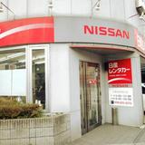 日産レンタカー 宇都宮駅西口店