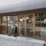 カルクル表参道のアトリエ 蔵前店