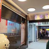 鼎泰豊・本店(Din Tai Fung)