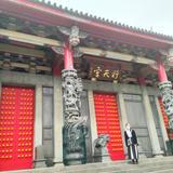 行天宮(Xingtian Temple)