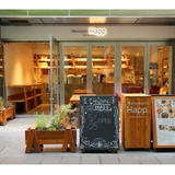 Marunouchi Happ. Stand & Gallery(マルノウチ ハップ スタンドアンドギャラリー)