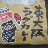 鳴門屋製パン(株)