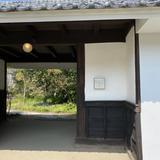 evam eva yamanashi