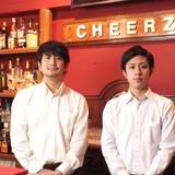 Bar Cheerz (バー チアーズ)