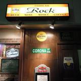 Standing Bar ROCK