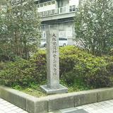 大阪市役所堂島庁舎