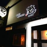 蔵-KURA