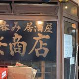 立ち呑み 桜商店603