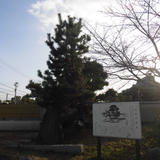 須佐野公園