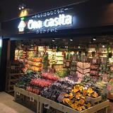 Una casita ビーンズ阿佐ヶ谷店