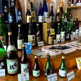 酒井酒造(株)
