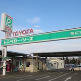 トヨタレンタカー帯広空港