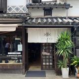 Japan Blue Jeans Kurashiki/ジャパンブルージーンズ倉敷