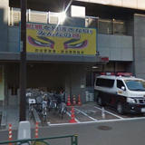 警視庁四谷警察署