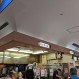 吉本惣菜店