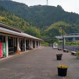 道の駅 宇津ノ谷峠 (下り)