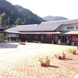 道の駅 熊川宿
