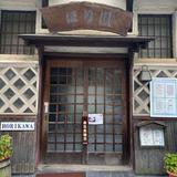 堀川醤油店