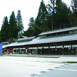 道の駅 名田庄