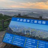 鷲羽山水島展望台
