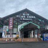 道の駅遊YOUさろん東城