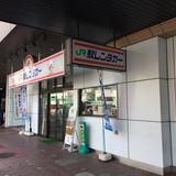 駅レンタカー東日本 盛岡営業所