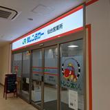 駅レンタカー東日本 仙台営業所