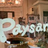 Paysan(ペイザン)