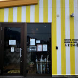 IKIDANE HOSTEL & CAFE SHIMANAMI