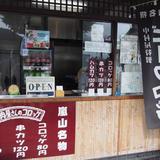 中村屋 嵐山店
