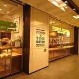 フレッシュネスバーガーFOOD TIME ISETAN YOKOHAMA店