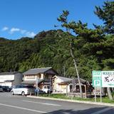 道の駅 熊野・花の窟