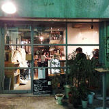 sio 【旧店名 gris 】