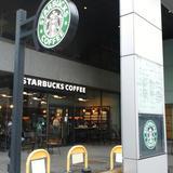 スターバックスコーヒー 三条烏丸ビル店(STARBUCKS COFFEE)