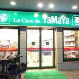 ラカーヴ・ド・YaMaYa青山一丁目店