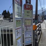 仙石(バス)