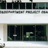 D&DEPARTMENT OSAKA